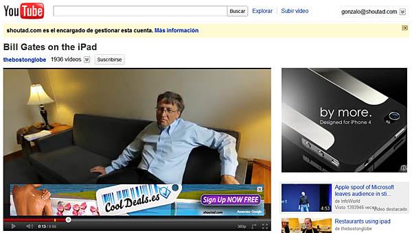 CoolDeals-Remarketing-Google-Adwords